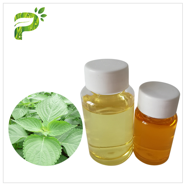 Omega 3 ALA Natural Plant Extract Perilla Seed Oil Yellow Color