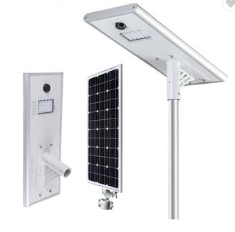 All in one led solar street light outdoor led lighting