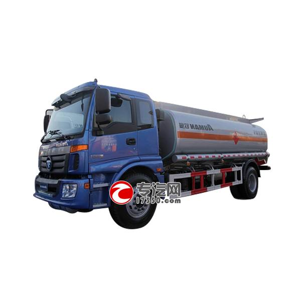 Futian 4*2 single axle fuel tanker truck