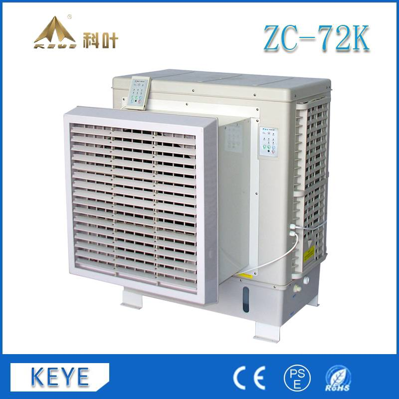 ZC-72K desert cooler design for window install