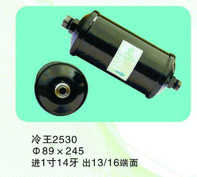 Fashionable Auto air conditioner compressor Driers for Thermo king 2530(LW)