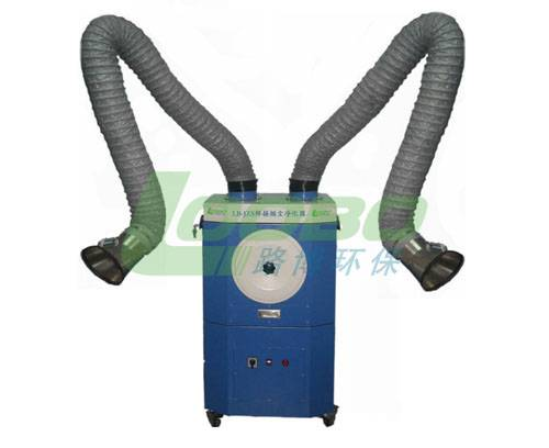 Stand alone portable welding smoke collector with single and double arms