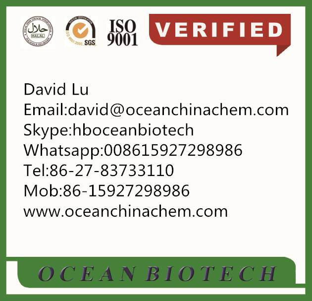 Caffeic acid phenethyl ester CAS 104594-70-9