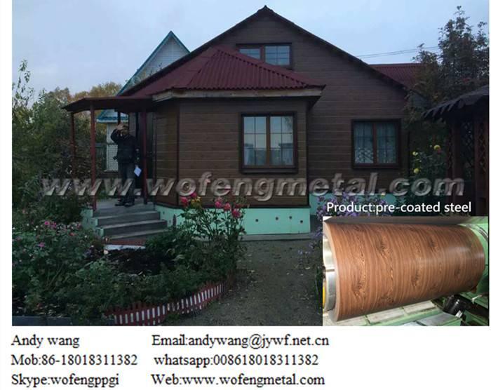 wooden pattern ppgi coil