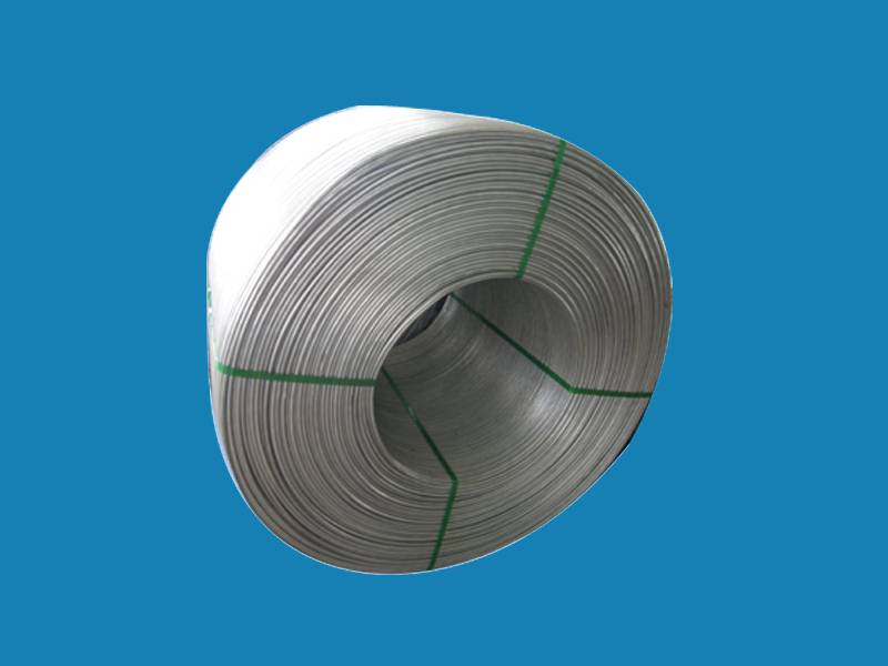 High-purity aluminum wire rod