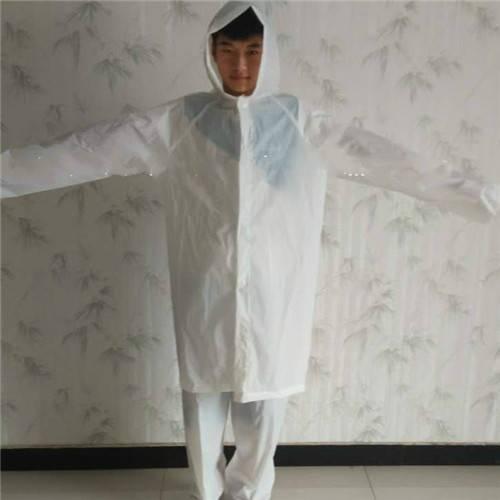 Adult White PEVA Raincoat