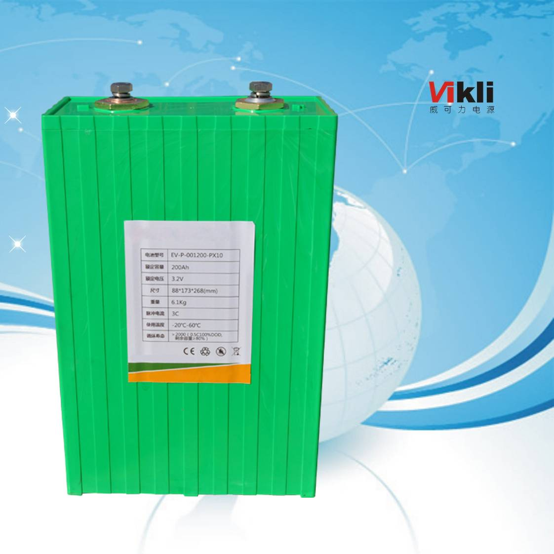 3.2V 200AH high capacity LiFePO4 battery ,lithium ion phosphate battery for electric car