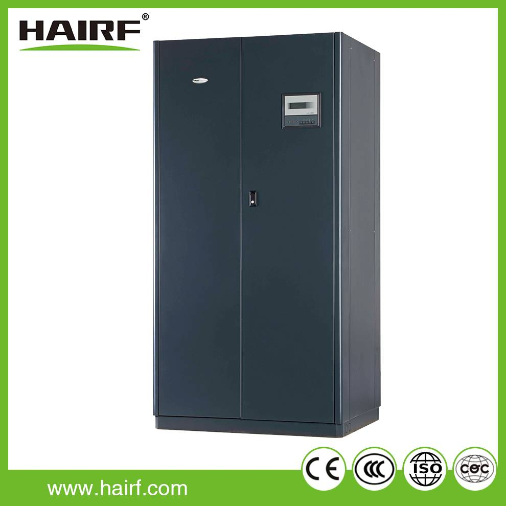 Hairf computer room cooling precision air conditioner