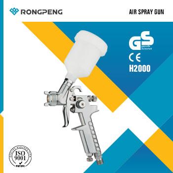 RONGPENG HVLP Air Spray Gun H2000
