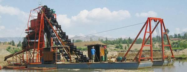 Iron Sand Ship