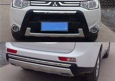 MT1397A-Front & Rear Guard For Mitsubishi Outlander 13+