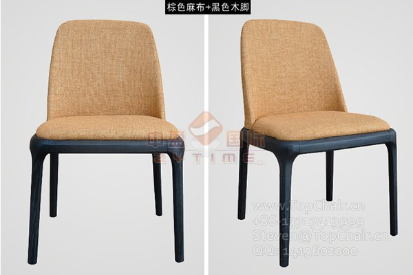 Grace Dining Chair , Grace Armchair