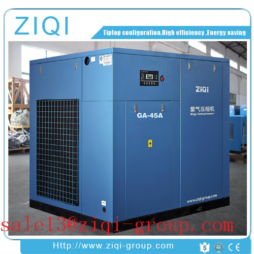 Electric Power air screw Compressor 3.7KW 5.5KW 7.5KW 11KW 15KW 18.5KW 22KW 30KW 37KW 45KW