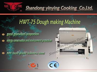 HWJ-15 Dough Making machine