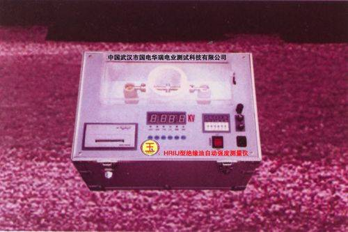 HRIIJ Insulation Oil Dielectric Strength Tester(Oil Tester), Gas Chromatographic Analyzer