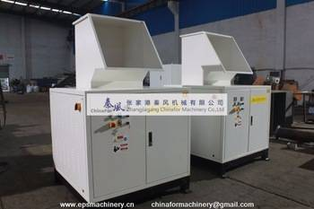 EPS foam densifier waste EPS melting machine