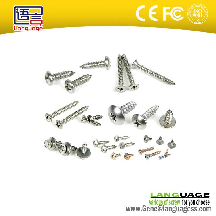 hex socket screws,allen screws