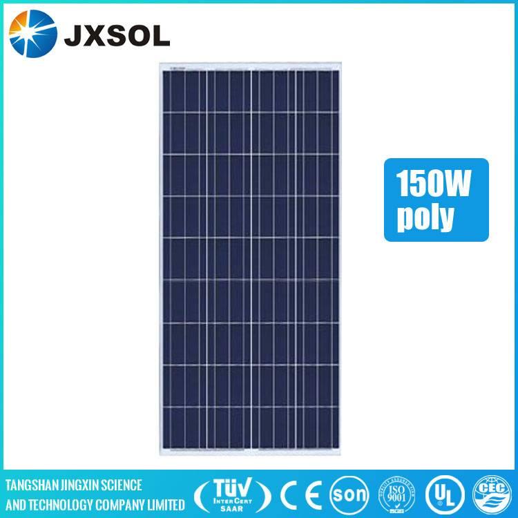 Highest efficiency Sun power Solar Panel 150W poly Solar Panels