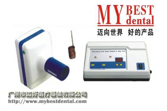 dental x-ray unit