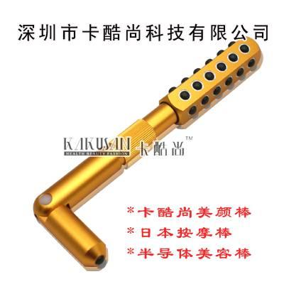 wrinkle remover germanium bending beauty roller