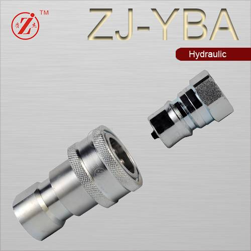 ISO 7241-B steel hydraulic quick release coupling