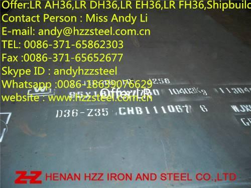 LR AH36,LRDH36,LR EH36,LR FH36,Stteel Sheet,Shipbuilding Steel Plate,