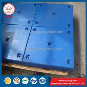 uhmwpe sheet wear resistant uhmwpe board