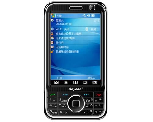 Mobile phone i98