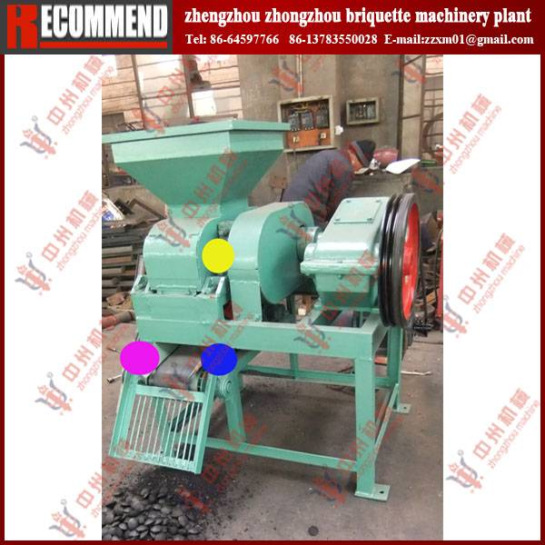 Large capacity widely usage briquetting machine