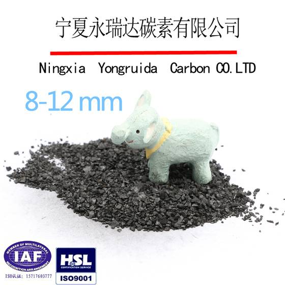 Wastewater treatment activated carbon with anthracite coal