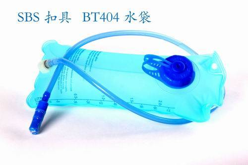 hydration pack reservoir for outdoor