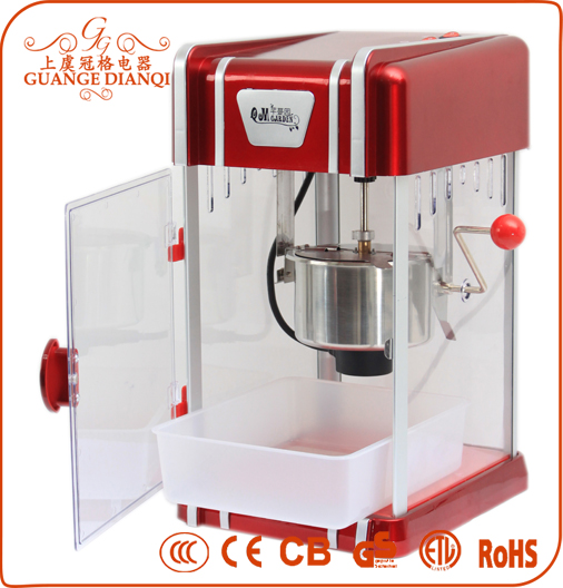 Mini Size Popcorn Machine for Cinema, Vending Commercial Popcorn Machine