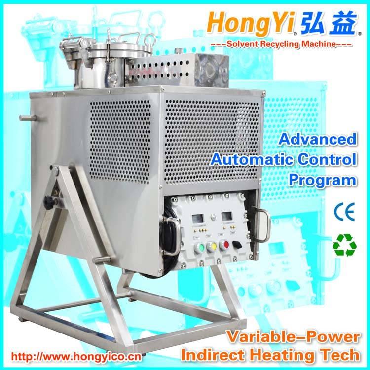 perchloroethylene solvent Recovery Distillation Machine