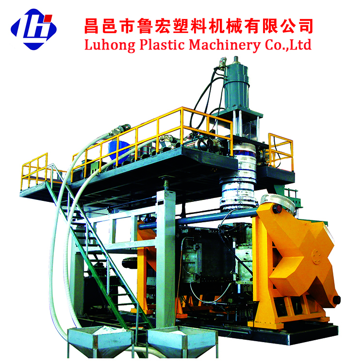 IBC Double Layers Full Automatic Hollow Blow Molding Machine