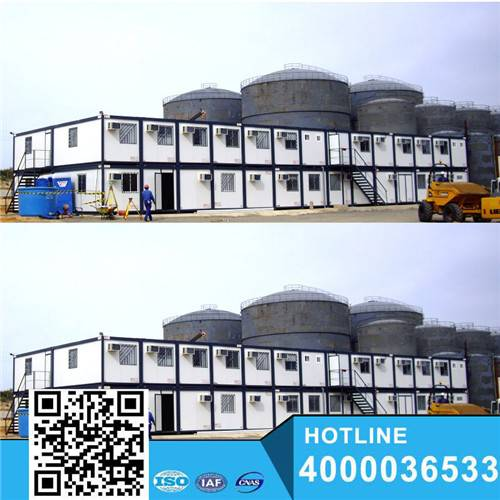 China Price Beauty Container House Economic Prefabricated House