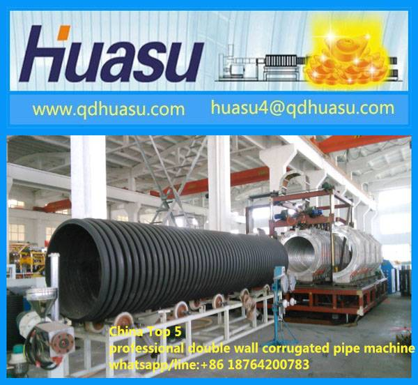plastic machines for PP double wall corrugated pipe