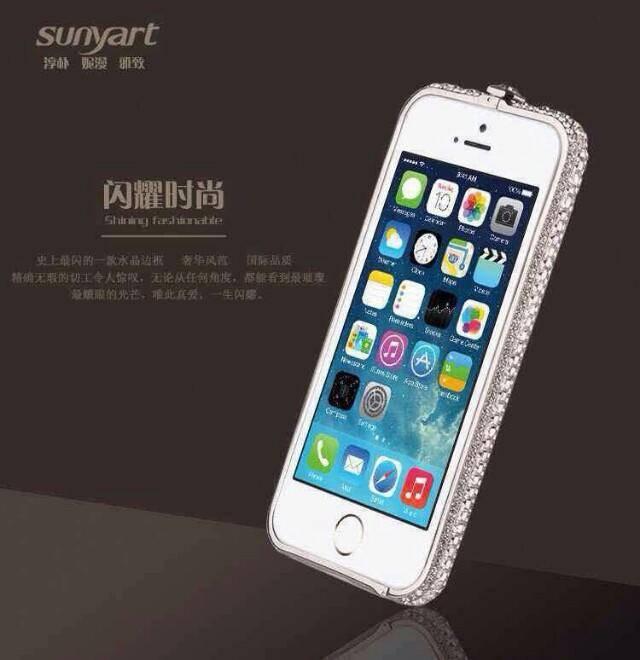 zinc metal case for iphone6