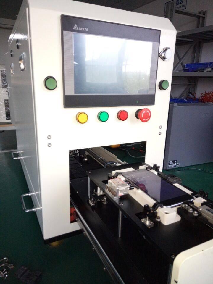 Mobile MMI Comprehensive Function Tester