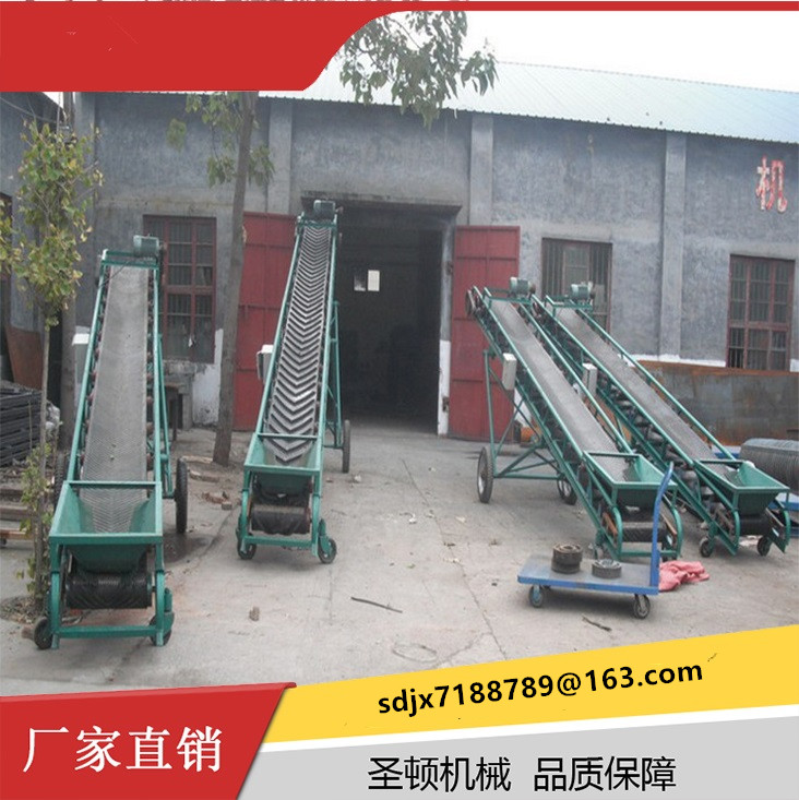 Mobile belt conveyor belt conveyor belt conveyor