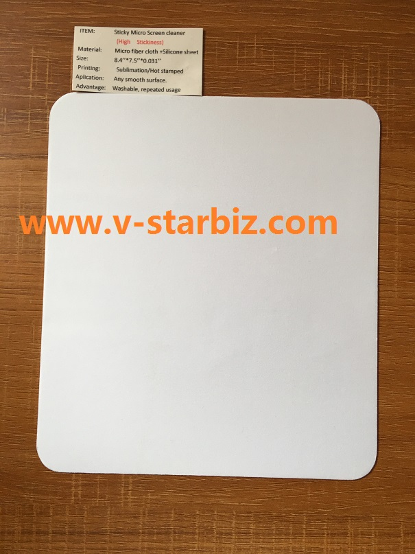 removable/multi-functional/silicone Mouse pad material