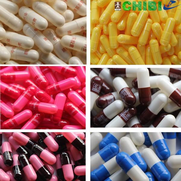 gelatin empty capsules size0.1.2.3