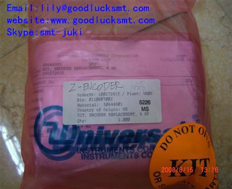 UNIVERSAL Flexhead Z-Encoder of UIC/GSM/AC72/GX11
