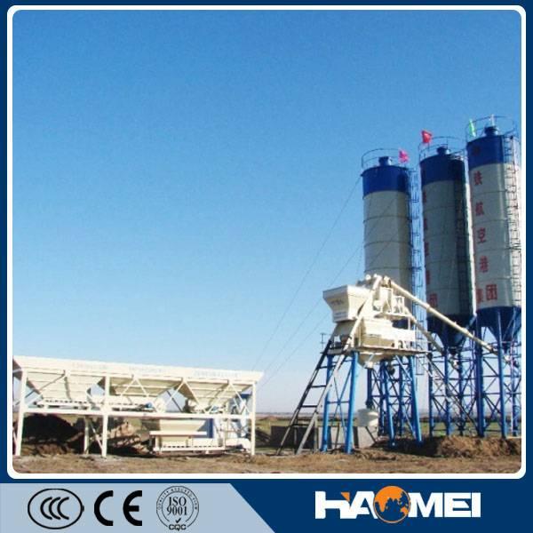 Recommend yhzs75 mobile concrete batching plant