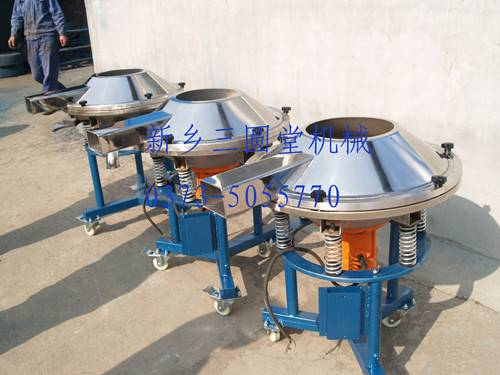 Hot Selling High Frequency Vibrating Screen