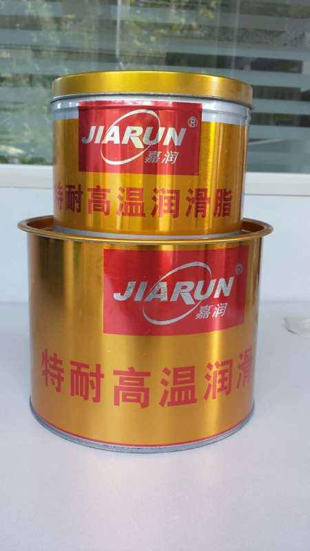 Jiarun Super High temperature grease HP-R Golden Cans