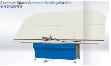 Aluminum Spacer Automatic Bending Machine
