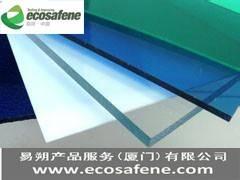 IEC 60695-11-10(UL 94)Fire hazard testing to Plastics Material