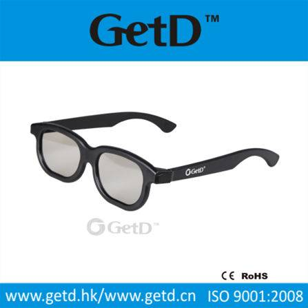 Christmas Gift Home Cinema 3D Glasses Passive For kids with ABS Frame CP400G01GC