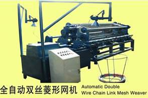 Automatic Diamond Wire Mesh (Chain Link Fence) Machine