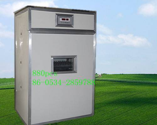(880) small automatic egg incubator with digital display